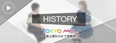 HISTORY MCA達成&成功コーチング 福田美智江