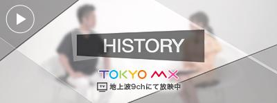 HISTORY IZUMI CHIROPRACTIC 合同会社 泉山耕一郎