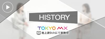 HISTORY 株式会社LIFFIK 小西春花