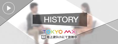 HISTORY FRich Quest株式会社 森野広太