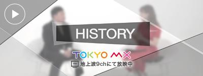 HISTORY ALL NLP 村上剛