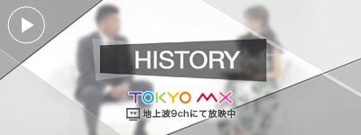 HISTORY アークネス株式会社 岡本拓也