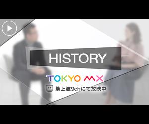 HISTORY オカケン 岡崎健一