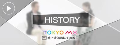 HISTORY 株式会社スパイラル研究所 大島雅生