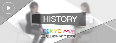 HISTORY Fabeee株式会社 杉森由政