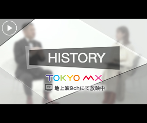 HISTORY 株式会社シンコーメタリコン 立石豊