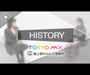 HISTORY 株式会社あおむし 八木知美